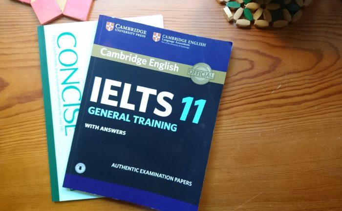 IELTS11の参考書とノート