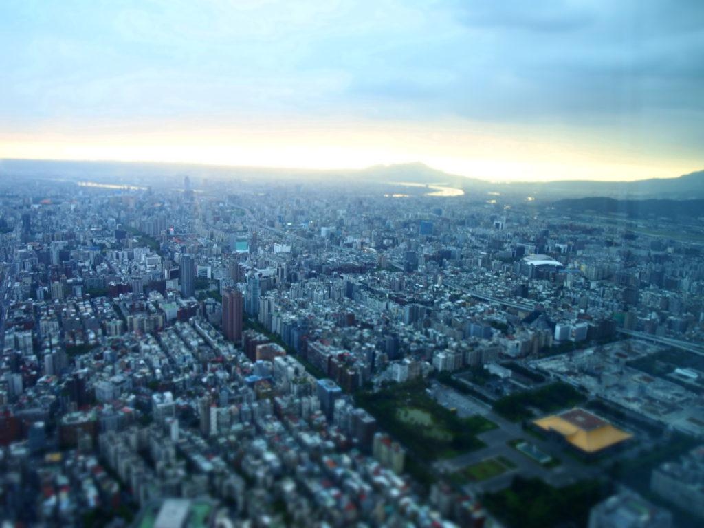 taiwan-sky