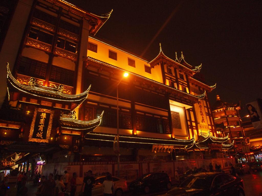 shanghai-yuyuan