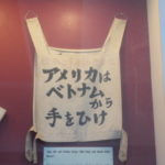 a-bib-US-withdrow-vietnam-museum
