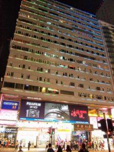 Chonkin-mansion-hongkong