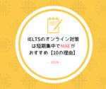 ielts-online-mae