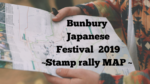 stamprallymap2019bunburyjapanesefestival