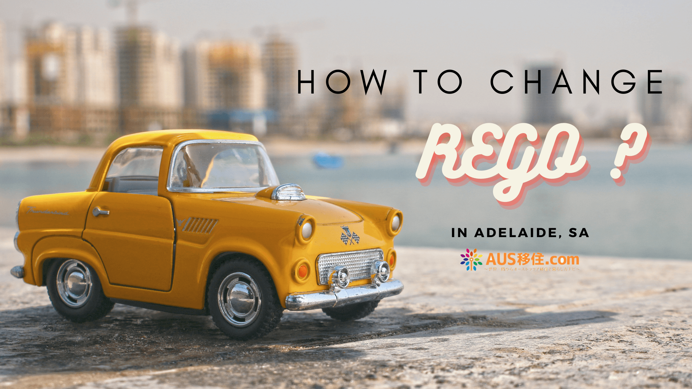 car-rego-update